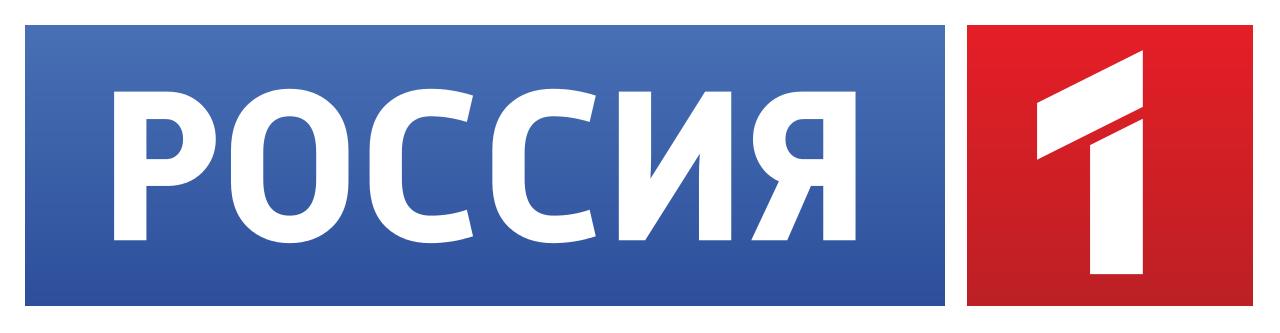 Телекомпания «Россия-1»