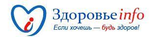 """Сайт """"Здоровье инфо"""""""