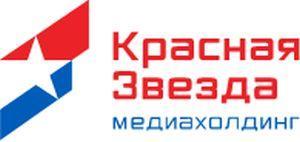 """Творческое объединение """"Красная Звезда"""""""